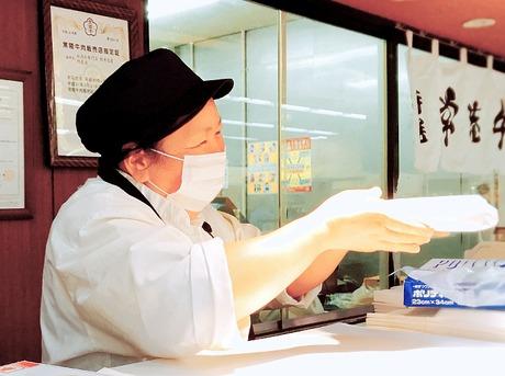 未経験者歓迎!レジなし「お肉屋さん」の対面販売・値付け・品出しスタッフ